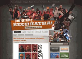 team-fortress.su