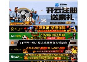 team-passion.com