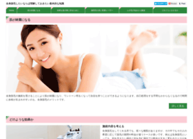 team-shiga.net