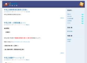 team.imobile.com.cn