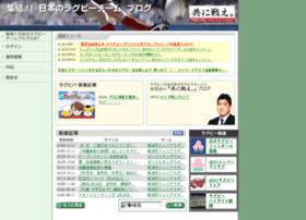 team.jrfu-members.com