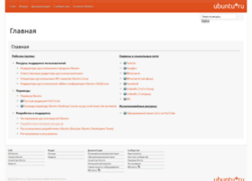 team.ubuntu.ru