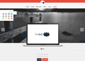 teamarab3.eb2a.com