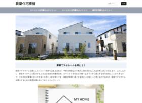 teambuildingne.com
