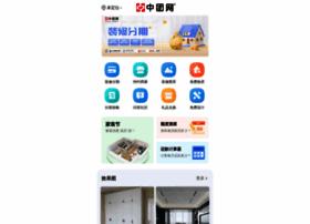 teambuy.com.cn