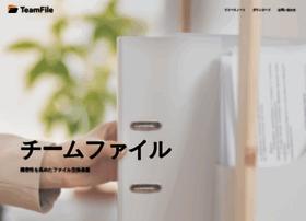 teamfile.com