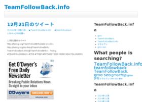 teamfollowback.info