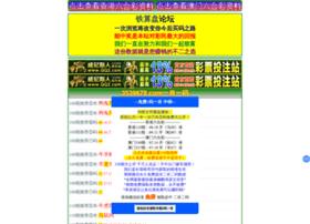 teamhd.net