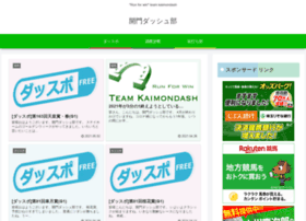 teamkaimondash.com