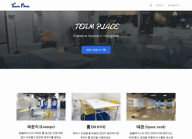 teamplace.co.kr