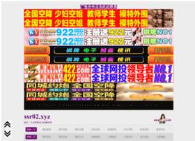 teampu.com