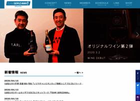 teamserizawa.com