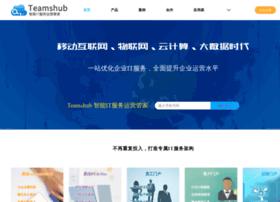 teamshub.com
