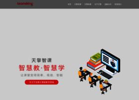 teamsking.com