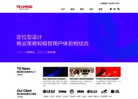 teamsoo.com