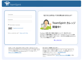 teamspirit-5855.cloudforce.com