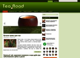 tearoad.ru