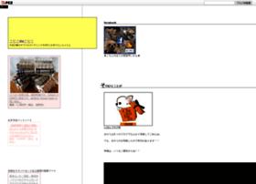 tearun.jp
