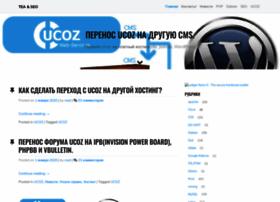 teaseo.ru