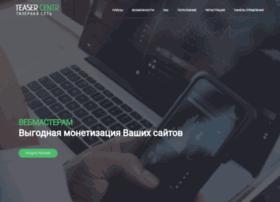 teasercentr.ru
