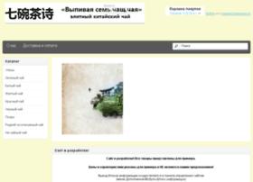 teaszfo.nash-imag.ru