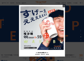 teatop-one.com.tw