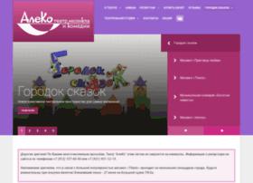 teatr-aleko.ru