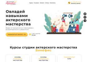 teatr-benefis.ru