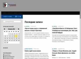 teatr-live.ru