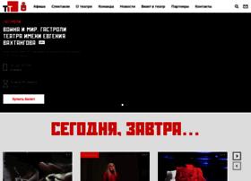 teatr-teatr.com