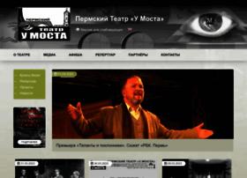 teatr-umosta.ru