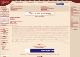teatr.ru