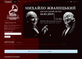 teatracademia.com.ua