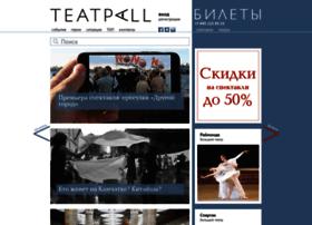 teatrall.ru