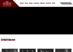 teatrarmii.ru