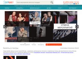 teatrbilet.ru