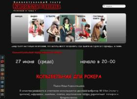 teatrganina.com