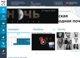 teatrmost.ru