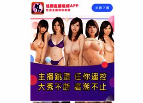 teawchiangmai.com