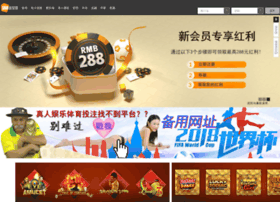 Tebasq.com