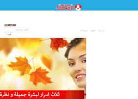 tebme.com