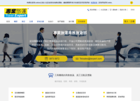 tebsl.com.hk
