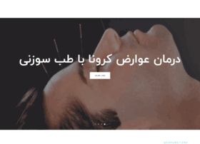 tebsoozani.com