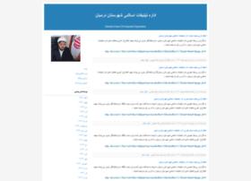 tebyan-darmian.blogfa.com