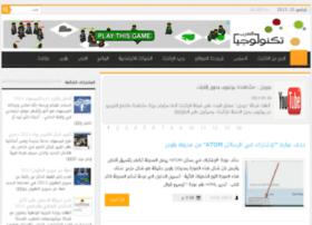 tec-arab.com