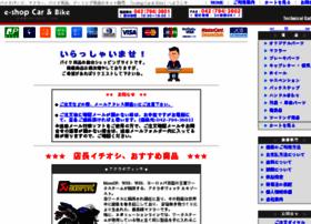 tec-gates.net