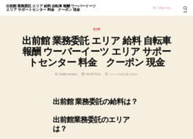 tech-araby.com