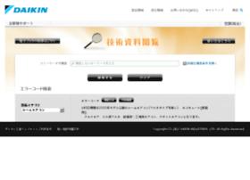 tech-search.daikin.co.jp