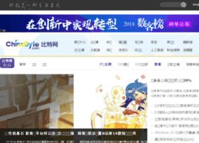 tech.chinabyte.com