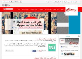 tech.syria2u.com